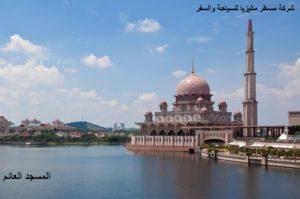 عروض السفر إلى ماليزيا 17